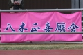 170403 櫻井光輔騎手デビュー戦-06.jpg