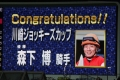 170407 川崎ジョッキーズカップ-10