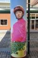 櫻井光輔騎手 騎手幕-01
