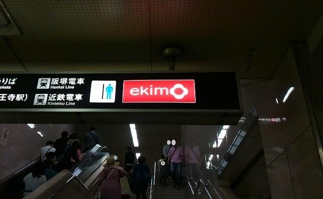 KIMG2077.jpg
