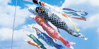 鯉のぼり3741-340