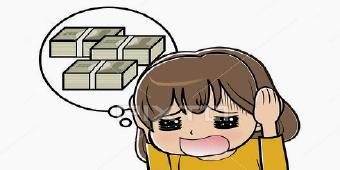 頭痛3751-340