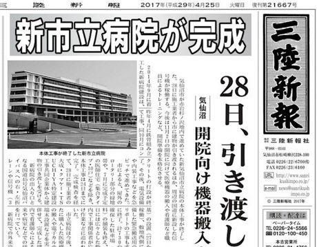 市立病院1