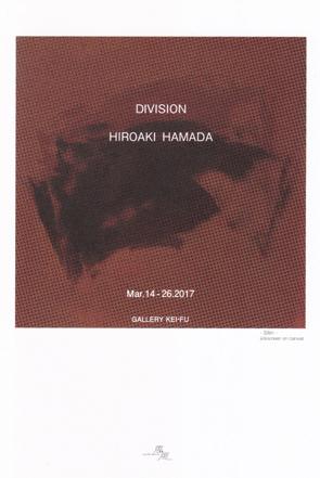 HAMADA_Hiroaki_dm.jpg