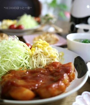 花金のポークケチャップ定食2