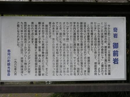 P1640199.jpg
