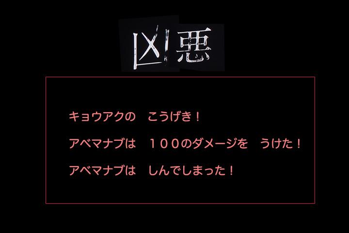 0000_2017030522131958f.jpg