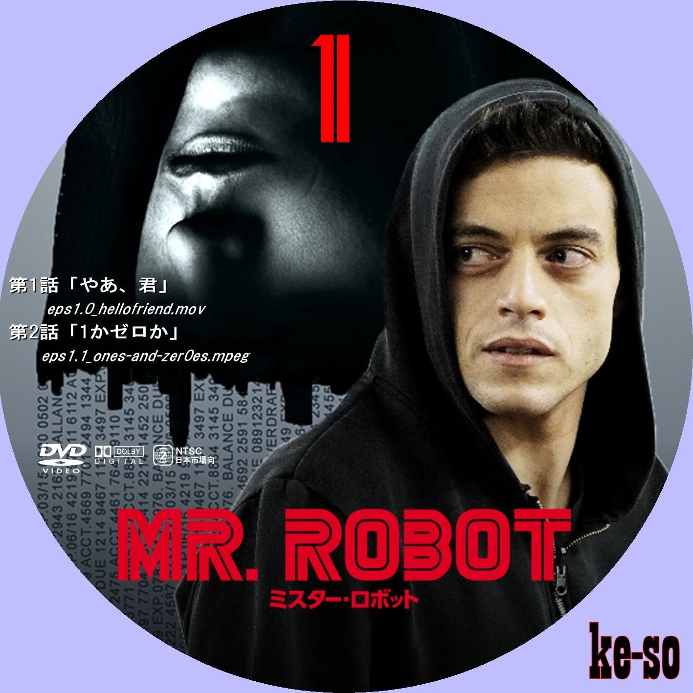 Lucifer Season 2 Ep 4: メジャーじゃないDVDラベル MR.ROBOT/ミスター・ロボット