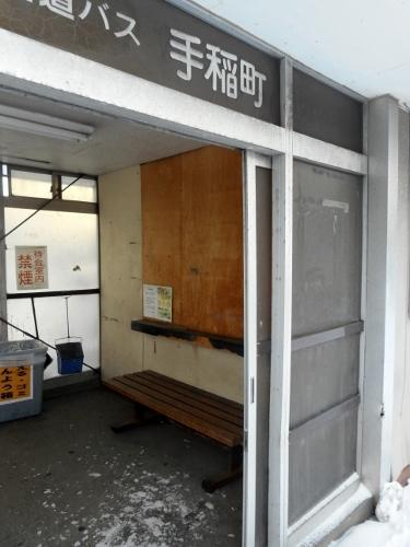 手稲本町バス停 待合所 内部