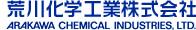 荒川化学工業のロゴ