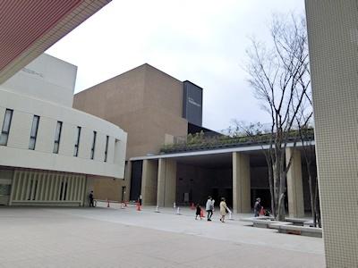 文化芸術センター