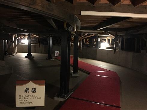 嘉穂劇場⑤
