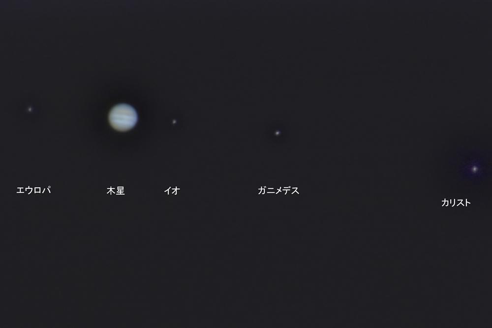 2017/03/25木星