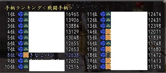 Nol17021901.jpg
