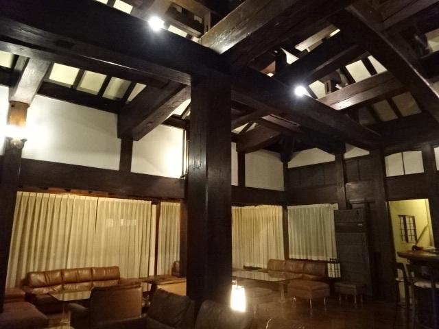 三養荘 バー1