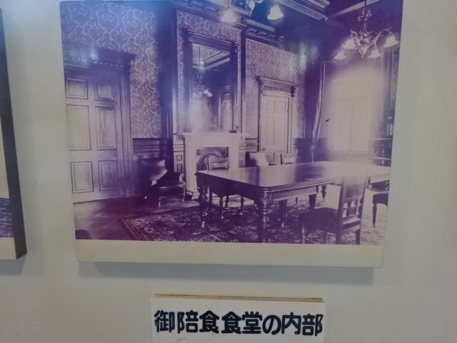 沼津御用邸 洋館写真2