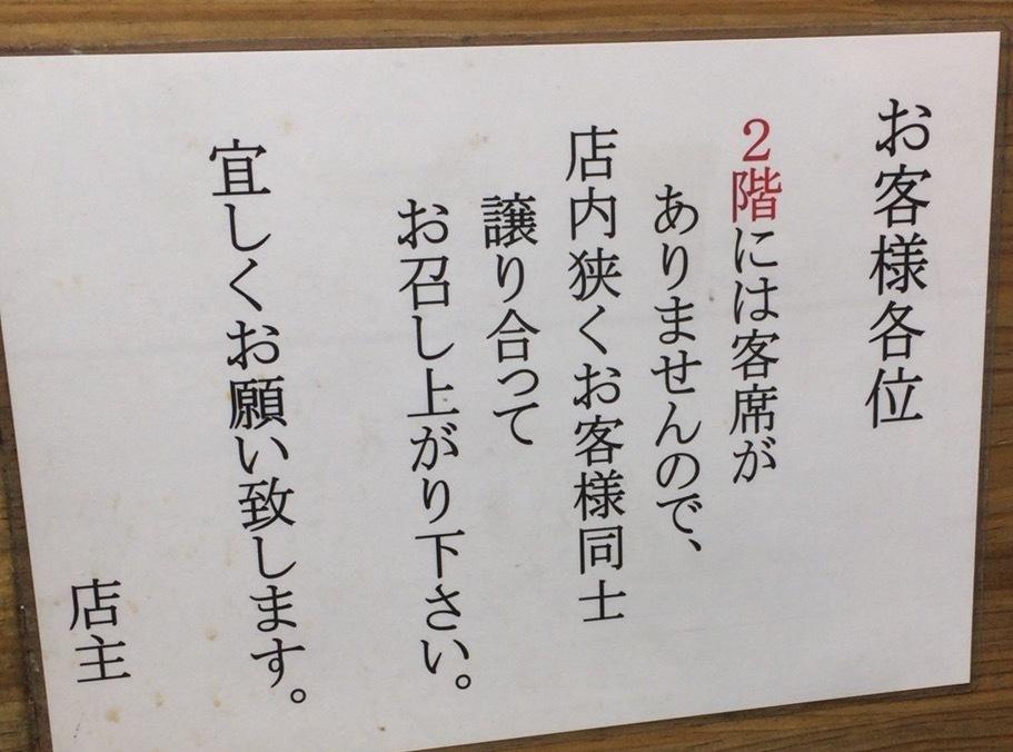 higasinofuji2.jpg