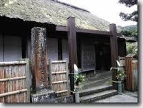 170506蓮台寺の松陰寓居跡
