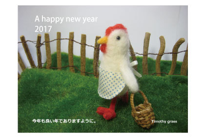 2017-Timothy-garden-nenga.jpg