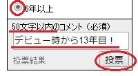 an042603.jpg