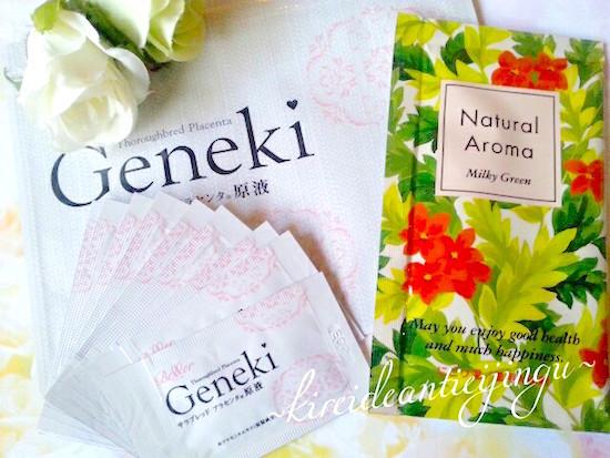 Geneki-001.jpg