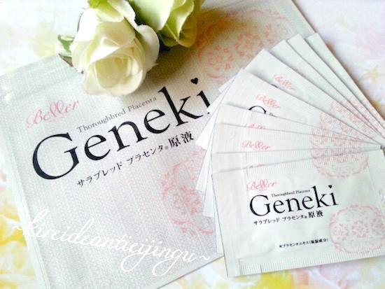 Geneki-004.jpg