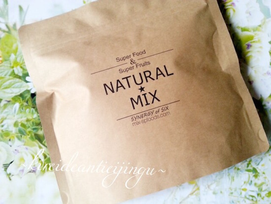 Naturalmix-001.jpg