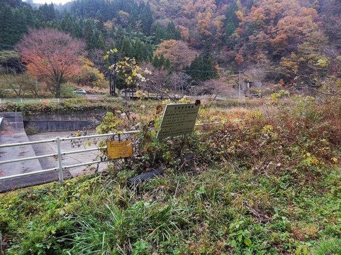 DSCN3558日南町小水力発電公社