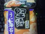 moblog_237fc21c.jpg