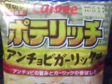 moblog_c02c9fdb.jpg