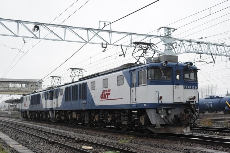 EF64 1034+10**