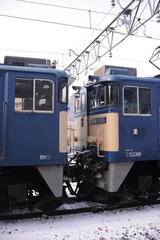 EF64 1006+1050