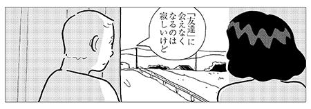 vol07_02B2.jpg