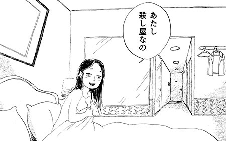 vol07_04C1.jpg
