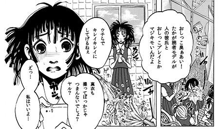 vol07_07A.jpg