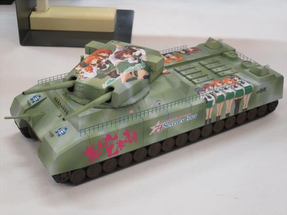 SMF10之壱-03