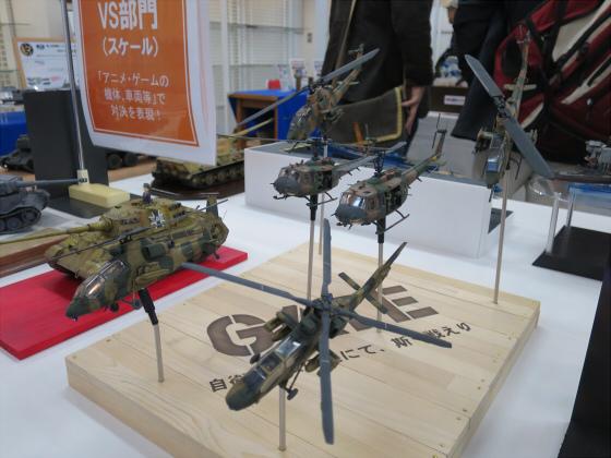 SMF10之壱-31