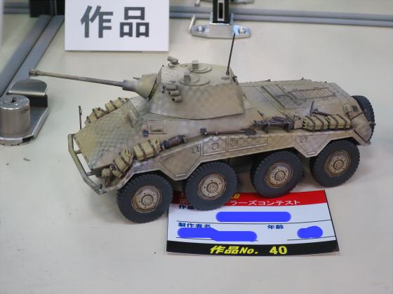 ラーテ・プーマ・隼x1-04