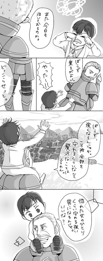 アンギルダン3