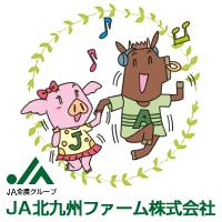 JA北九州ファーム株式会社