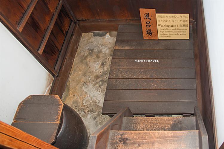 高山陣屋 風呂場