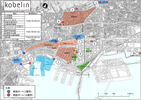 20170419コベリンポート新設地図