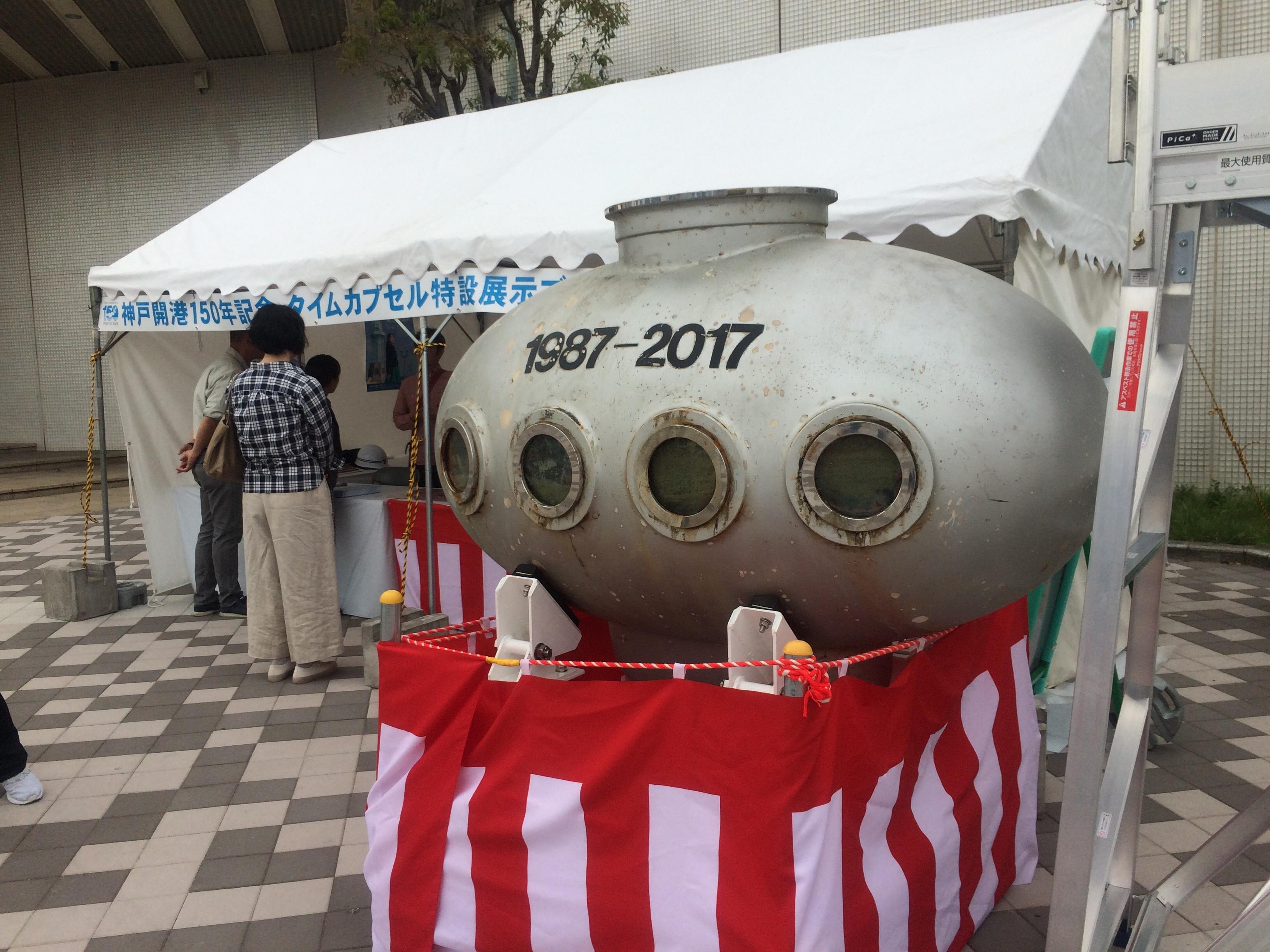 20170503引き上げられたタイムカプセル