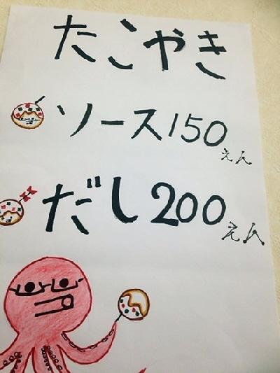 1704067-2.jpg