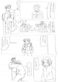 xxx01_01.png