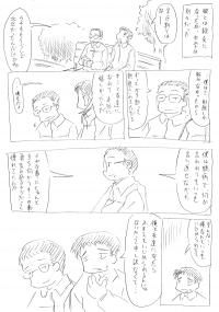 xxx01_03.png