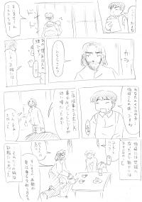 xxx05_01.png