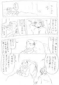 xxx06_01.png