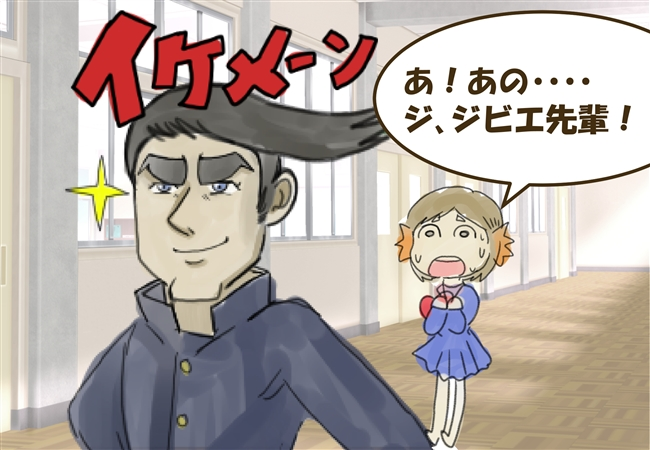 jibeikun - コピー - コピー