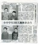 2017-3-26信長カップ